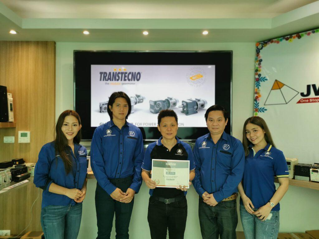 รับรองมาตรฐานในการประกอบชุด MOTORGEAR ของ TRANSTECNO